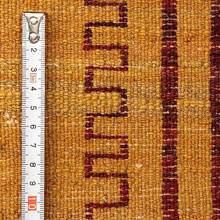 7634 ギャッベ(ギャベ) 121×127cm