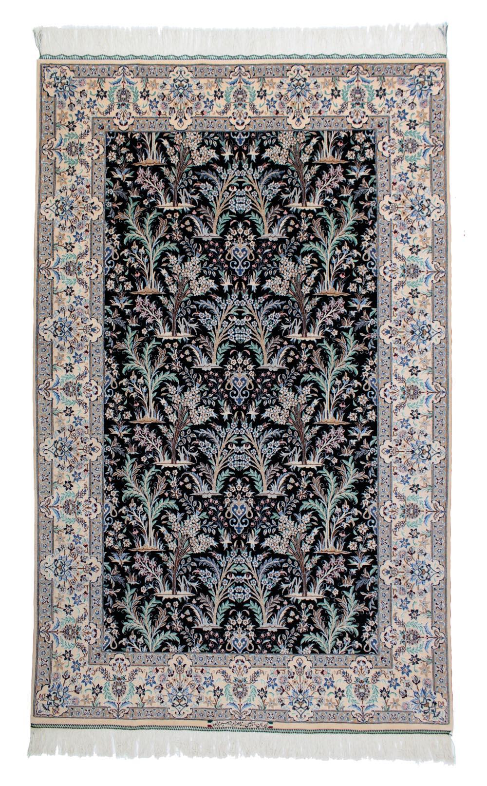 WNES-105 ナイン産 エブラヒニ工房 239×150cm