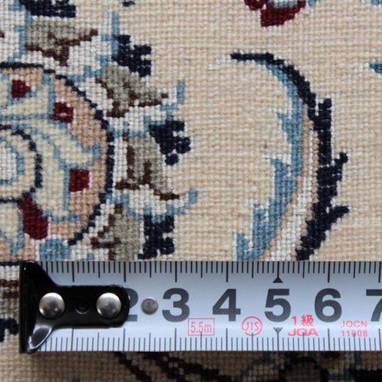 WNES-114 ナイン産 アハワン工房 238×163cm