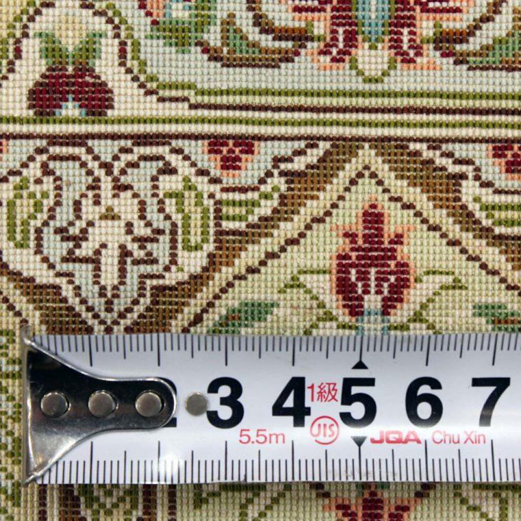 SQCS-306 クム産 ヌーリ工房 149×96cm