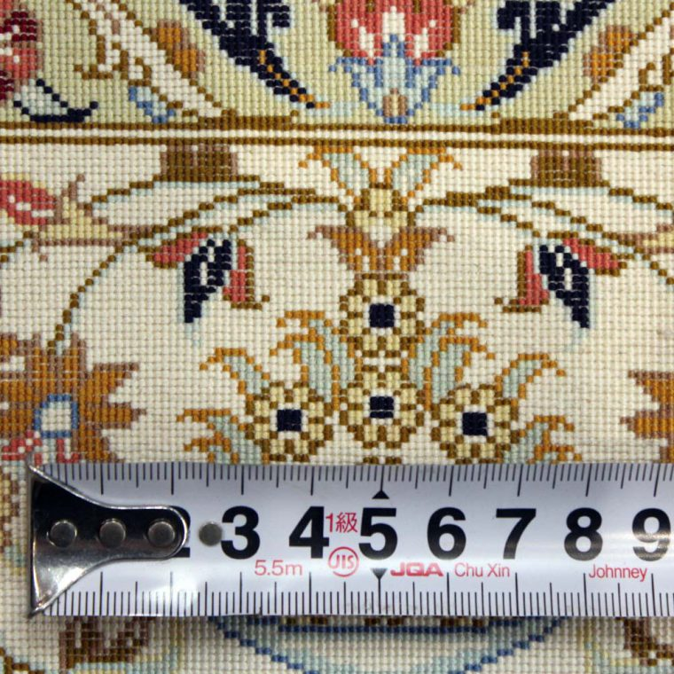 SQCS-307 クム産 レザイー工房 151×98cm