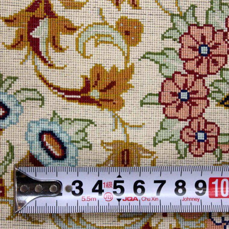 SQAS-572 クム産 エラミ工房 84×57cm
