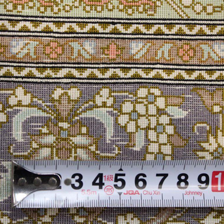 SQBS-536 クム産 ヌリ工房 118×78cm