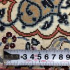 WNAS-130 ナイン産ペルシャ絨毯 90×60cm