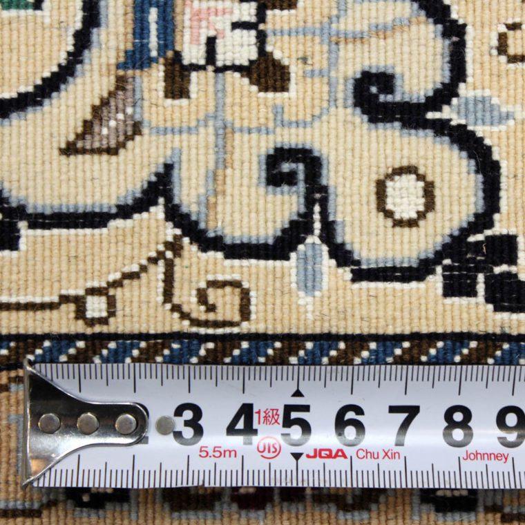 WNBS-106 ナイン産 ヘイダリ工房 130×100cm
