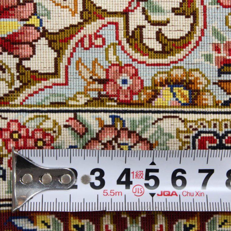 SQDS-192 クム産 ザーエリ工房 194×133cm