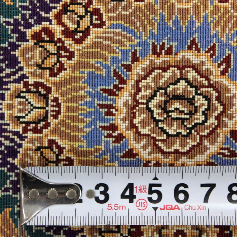SQDS-220 クム産 カゼミ工房 212×148cm