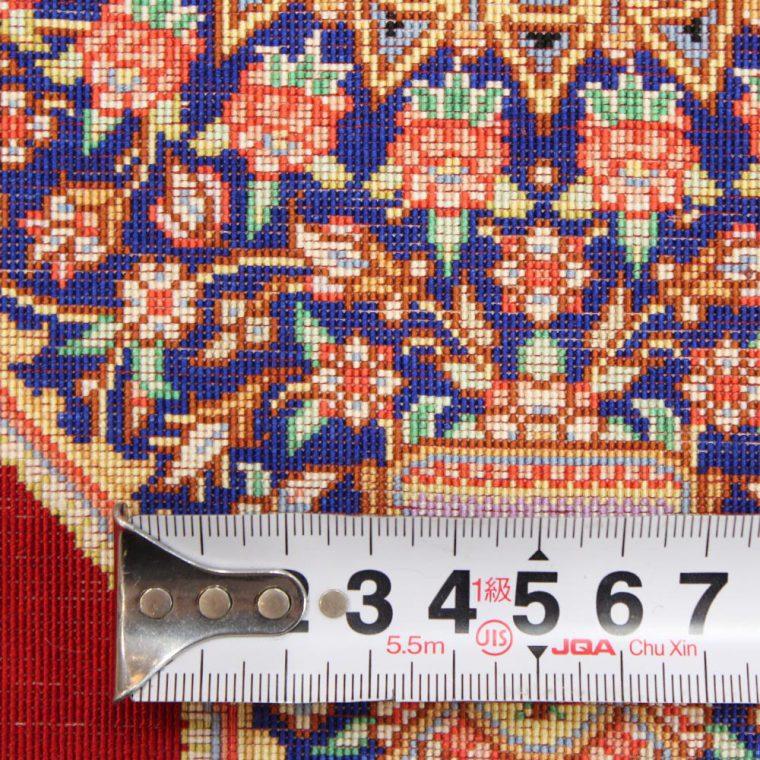 SQIS-116 クム産 バラティ工房 92×38cm