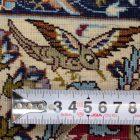 WECS-133 イスファハン産 セイラフィアン工房 167×110cm