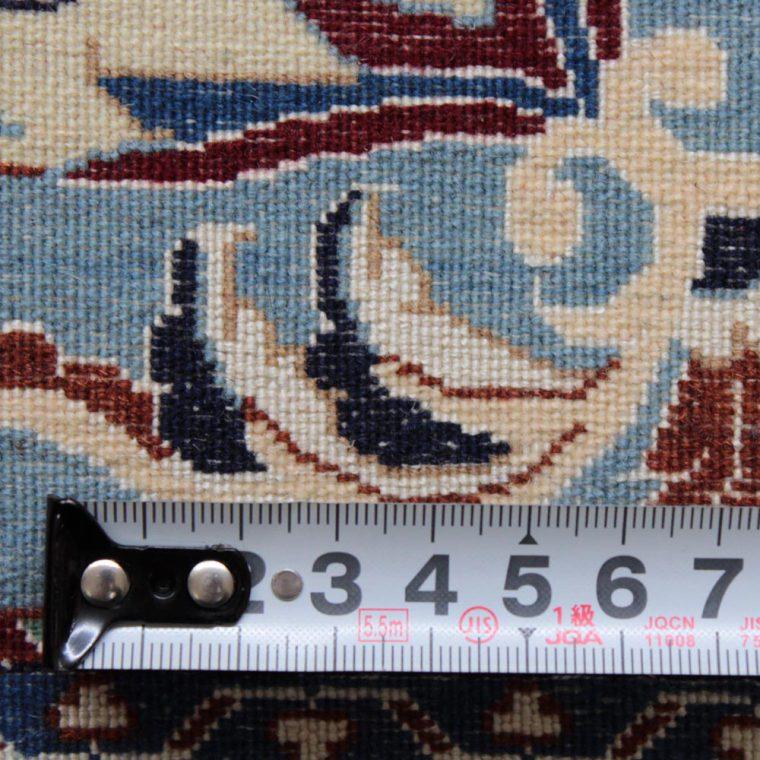 WNES-91 ナイン産 ハビビアン工房 244×160cm