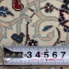 WNBS-146 ナイン産 ガセミ工房 115×78cm