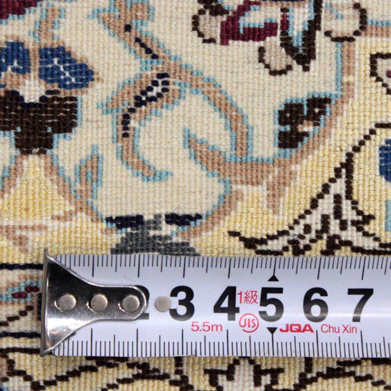 WNBS-136 ナイン産 ガセミ工房 116×78cm