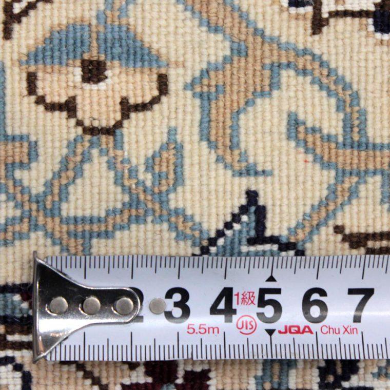 WNBS-131 ナイン産 ヘイダリ工房 115×82cm