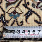 WNBS-126 ナイン産 ヘイダリ工房 125×78cm