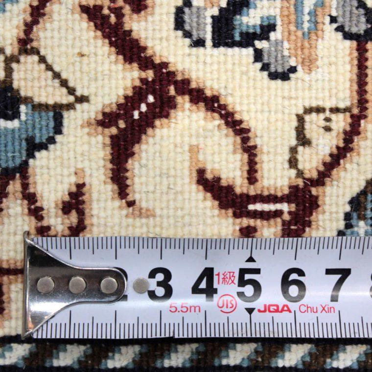 WNBS-118 ナイン産 ヘイダリ工房 125×80cm