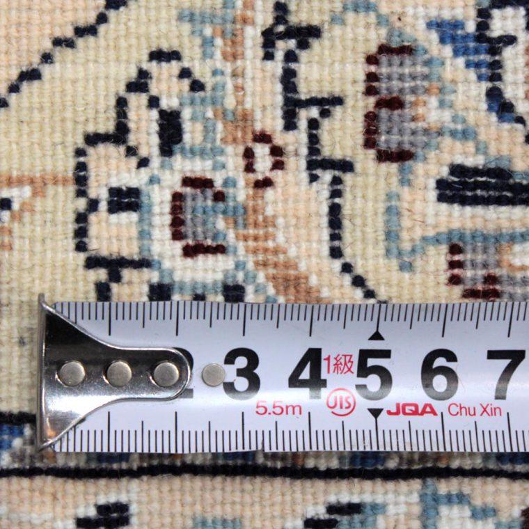 WNBS-127 ナイン産 ヘイダリ工房 110×72cm