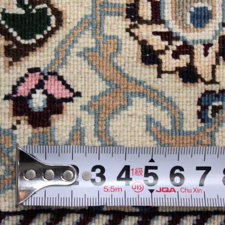 WNBS-120 ナイン産 ヘイダリ工房 115×80cm