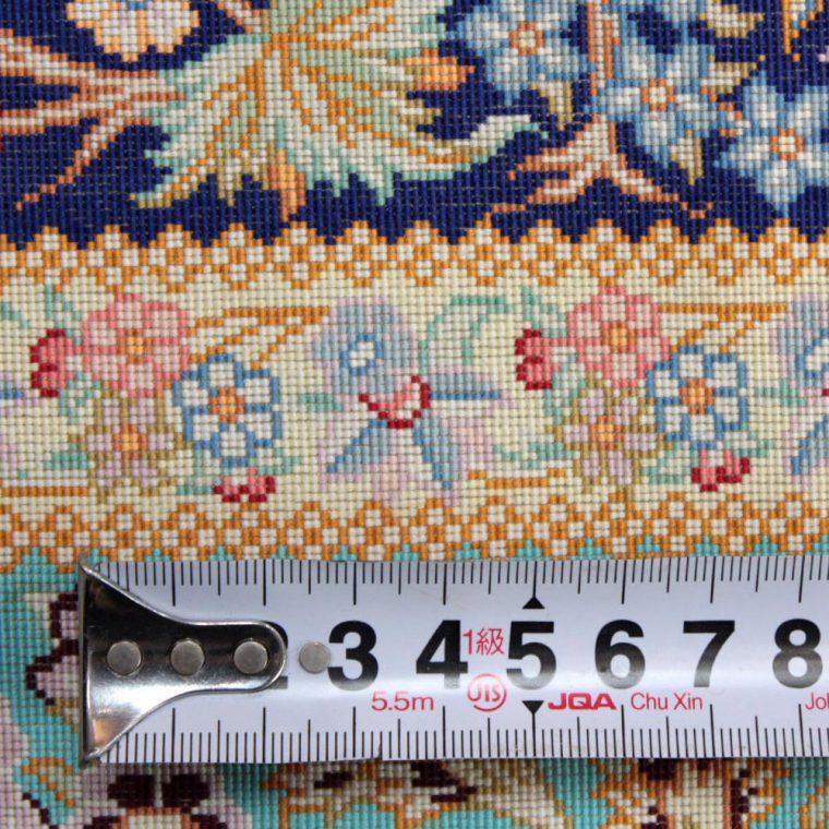 SQBS-549 クム産 ケイワン工房 122×79cm