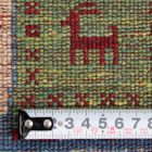 A1147 ギャッベ(ギャベ) 86×57cm